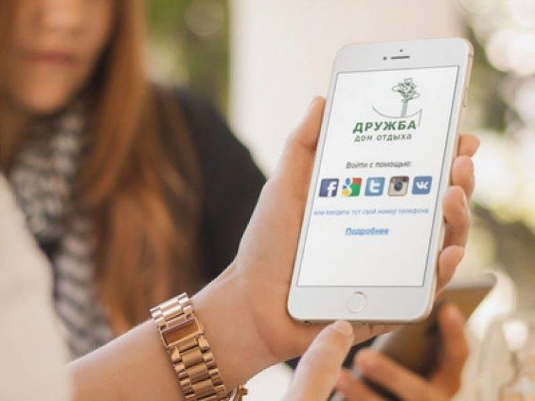 Tanaza, Wifi hotspot, Wifi hotspots, it vision